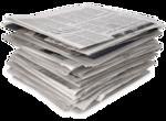 сдать газеты в нижегородской области